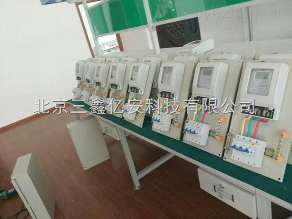 北京插卡电表批发9791型  北京插卡电表新型电表