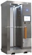 WCM1000 全身γ污染监测仪 中国辐射防护研究院