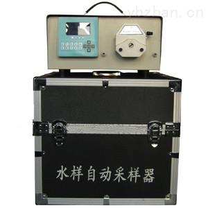 自动采水器BR-8000E