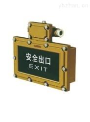 合肥SBF6206防水防尘防腐标志灯