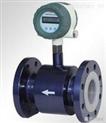厂家供应炼油厂污水处理 电磁流量计