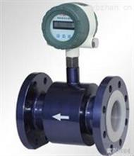 TD-LDE甲基氟硅油 电磁流量计 价格