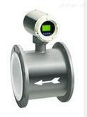 TD-LDE-廠家供應碳化鎢電極 電磁流量計