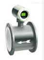 TD-LD炼油厂污水处理 电磁流量计