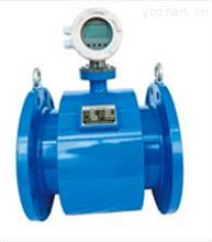 TD-LDE150DN150管径电磁流量计测量