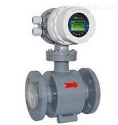 TD-LDE-生產煉油廠污水處理 電磁流量計