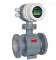 生产定量控制污水 电磁流量计