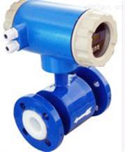 TD-LDE丙烯酸單體 電磁流量計 價格