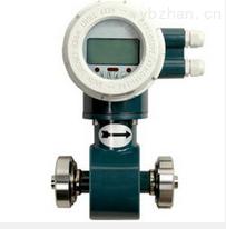 TD-LDE-生產幸基酚 電磁流量計