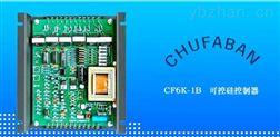 可控硅控制器CF6K-1B
