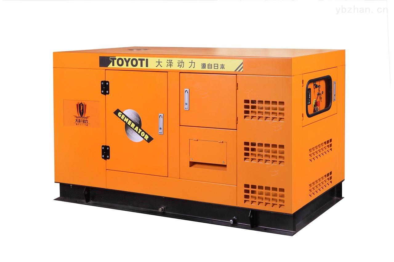 北京三相78kw柴油发电机