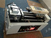 电动卧式测试台电动卧式测试台