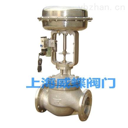氧氣不銹鋼氣動單座調節閥