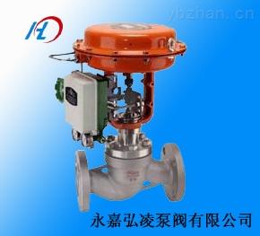 供应ZJHP调节阀,精小型气动单座调节阀
