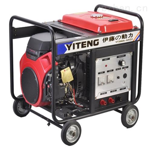 户外作业300A汽油发电焊一体机