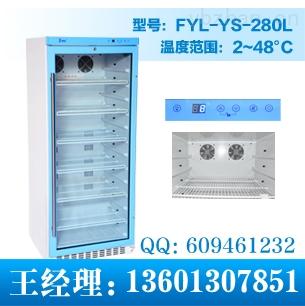 医院嵌入式手术科保温柜 医院嵌入式手术科保温柜