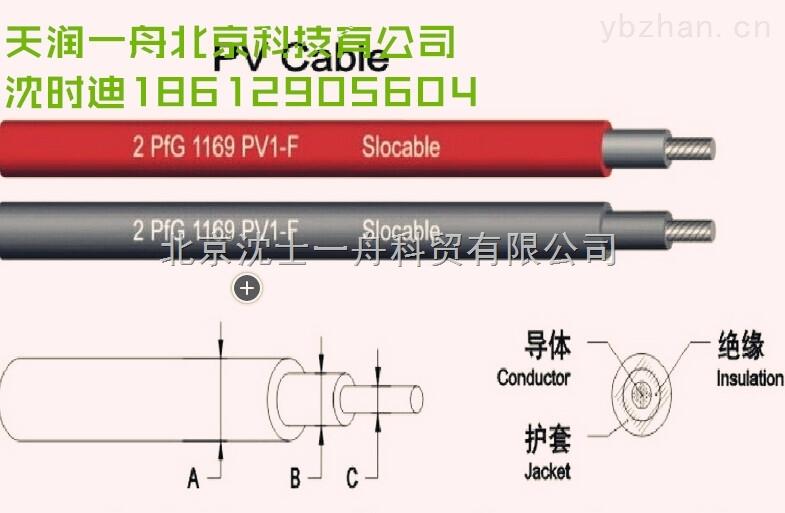 厂家直销复合光缆24芯3-2.5光缆18612905604