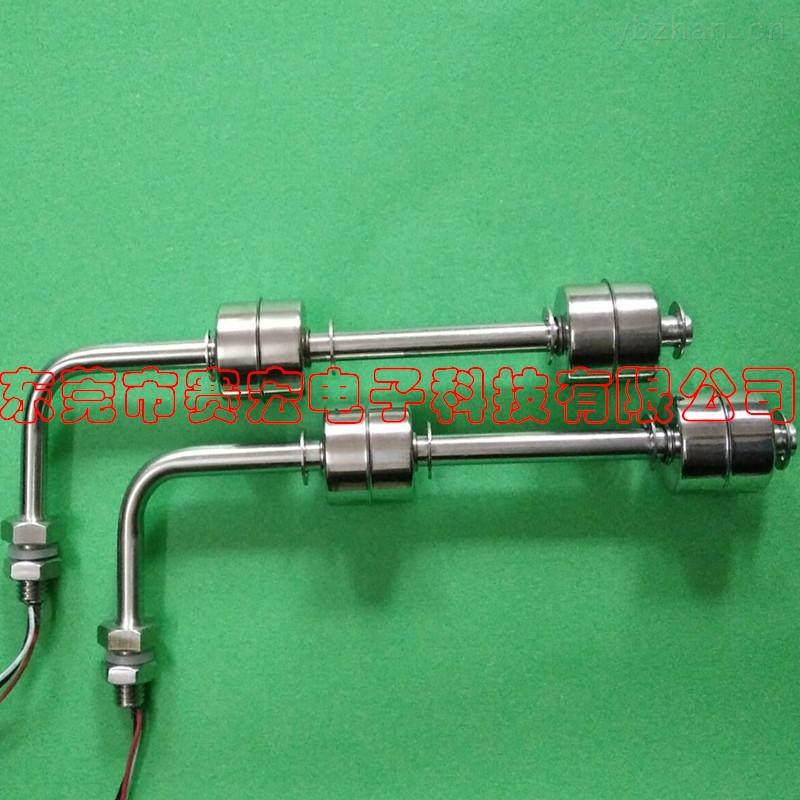 200MM长度不锈钢弯管浮球开关 双浮子控制液位开关