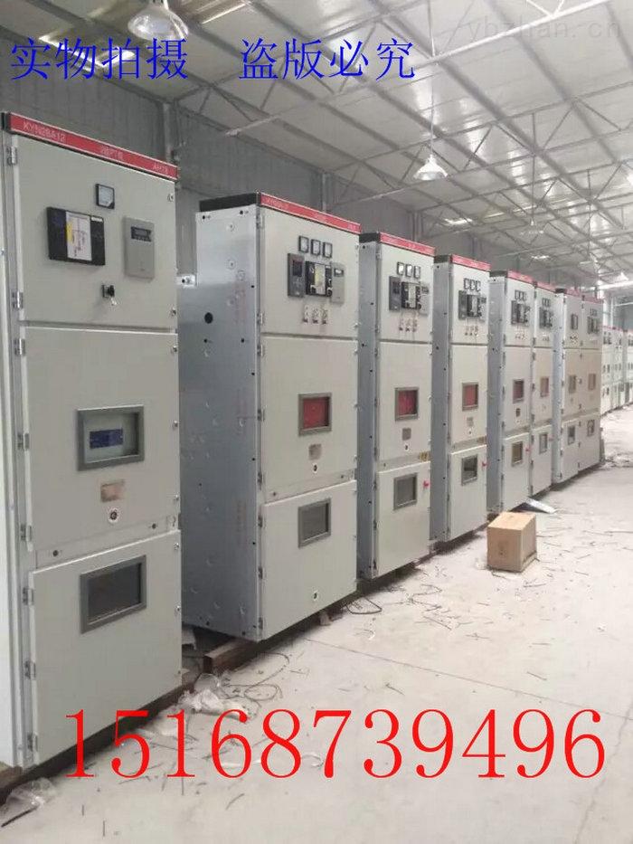 成套配电柜温州成套高低压柜 高压开关柜结构