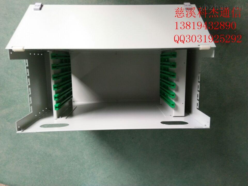 60芯ODF单元箱壁挂式ODF单元箱(框)配置分析图
