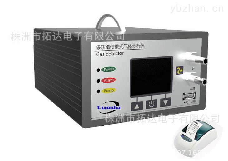 山东手提式氢气分析仪