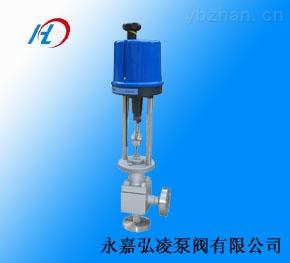 供應ZDLS調節閥,電動調節球閥