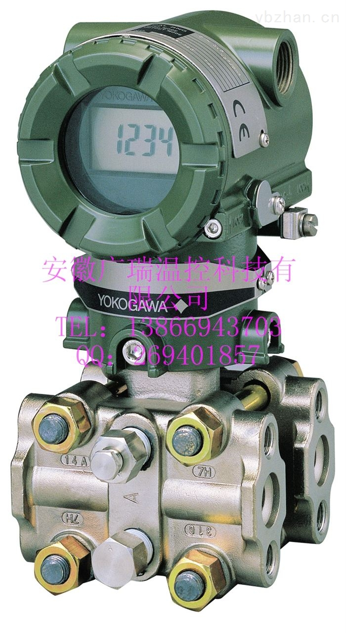 横河EJA110A-DHH4A-92NA