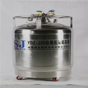 四川金凤液氮罐厂家价格直销 品质保证