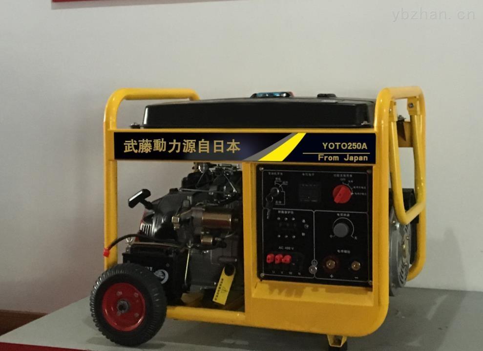 350A汽油发电焊机一体机/便携式发电电焊机