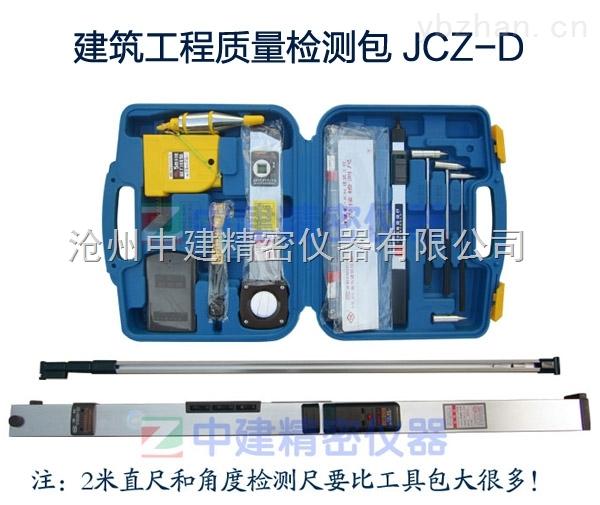 建筑工程检测器JCZ-D