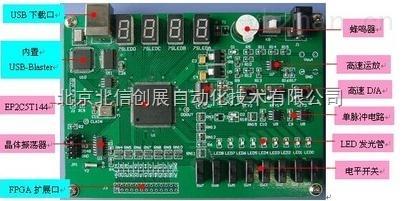 数字电路学习板