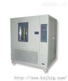 低温弯折测试仪/皮革低温弯折试验机