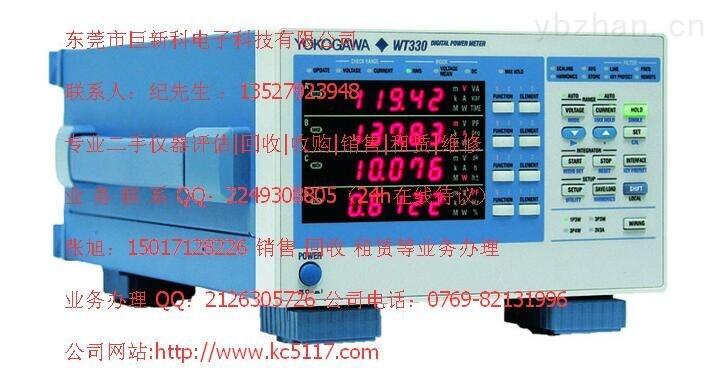 上门收购WT310HC收购功率计回收WT310HC