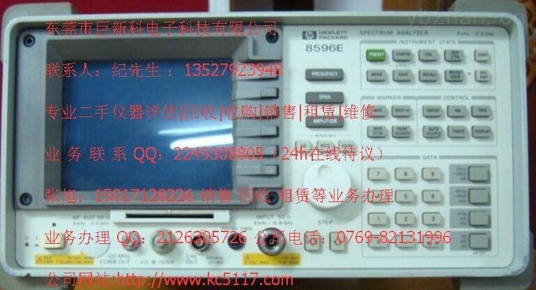 仪器专业回收HP8596EC收购频谱分析