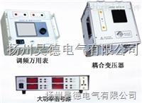ED-ER变频接地特性测量系统