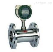 TD-GY-溫壓補償型氣體 渦輪流量計 價格