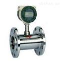 溫壓補償型氣體 渦輪流量計 價格