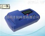 河南廠家供應飲用酒甲醇,乙醇快速檢測儀