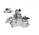 代理銷售新天JX13B微機型萬能工具顯微鏡