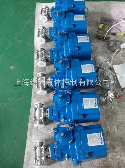 不锈钢防爆气动法兰球阀TS生产厂商上海经瑞