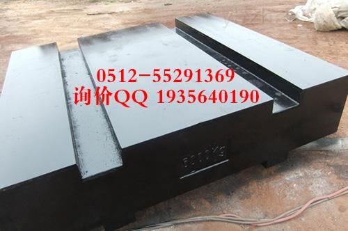 广东1吨平板型铸铁砝码.精品砝码