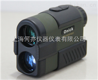 美國 Onick歐尼卡 800LH激光測距儀
