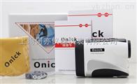 美國 Onick歐尼卡 1500LH激光測距儀