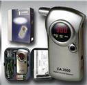 酒精检测仪,酒精测试仪,酒精分析仪
