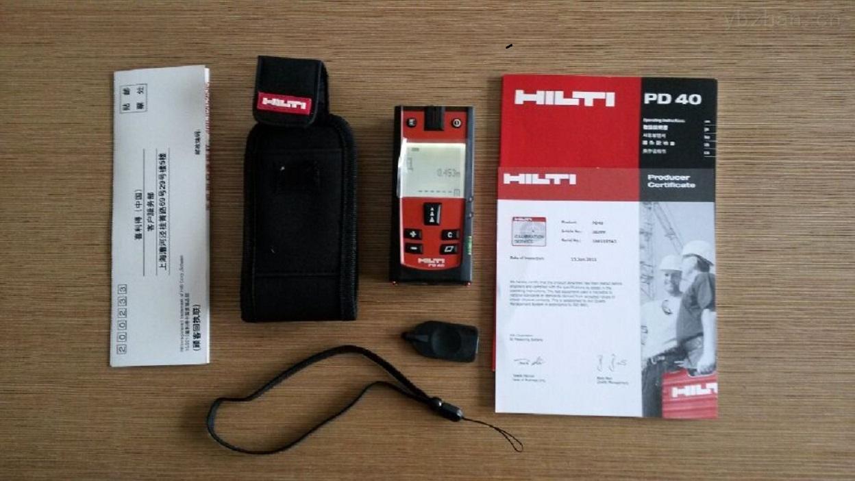 德国喜利得PD40型高精度手持式激光测距仪