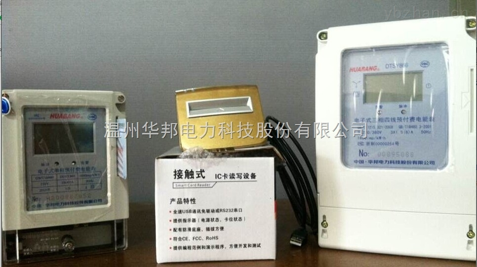 ic卡预付费电表用途,特点功能和适应范围采用微电子
