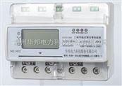 (插卡售電)導軌式預付費三相電表廠家直銷電話