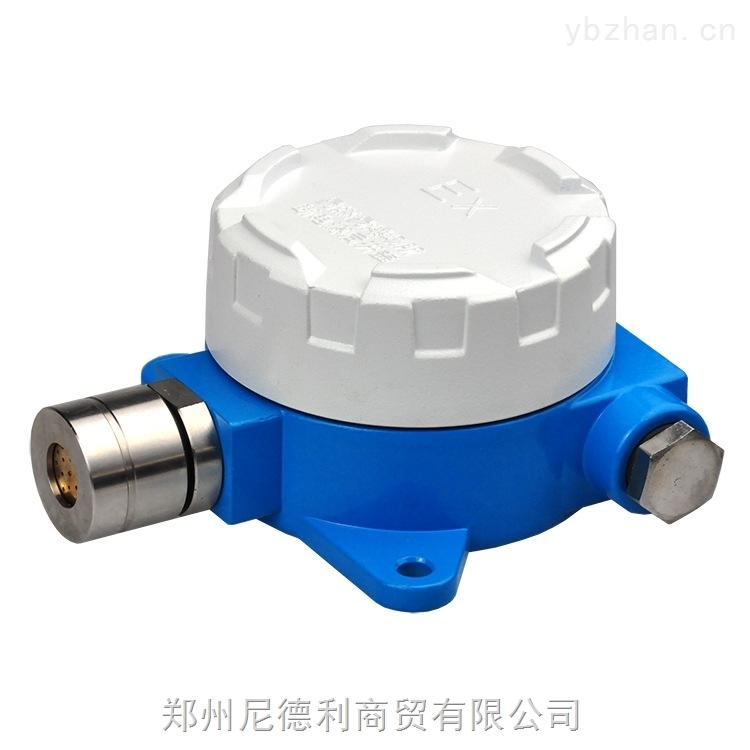 CRNDL-1-工厂专用可燃气体甲苯酯类气体泄漏浓度报警器防爆型