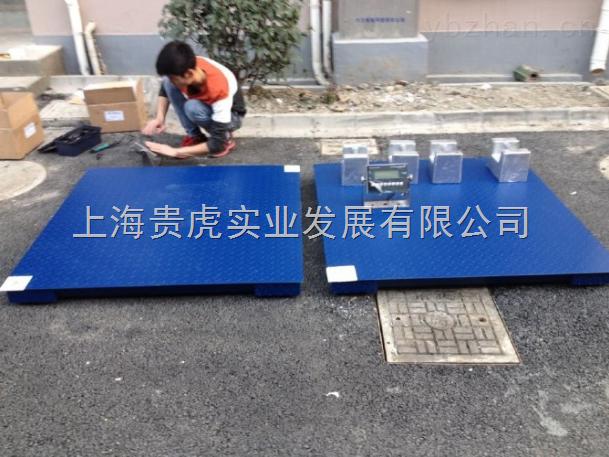 GH-EX-SCS-1噸防爆電子秤,1000公斤防爆小地磅