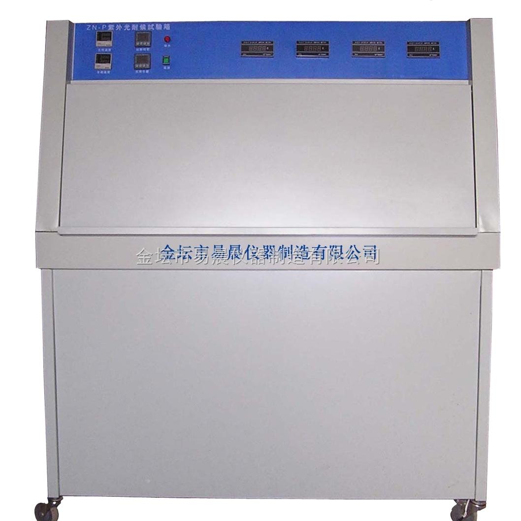 紫外线耐气候试验箱价格